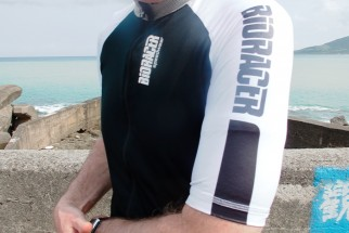 Bioracer One Jersey Arme